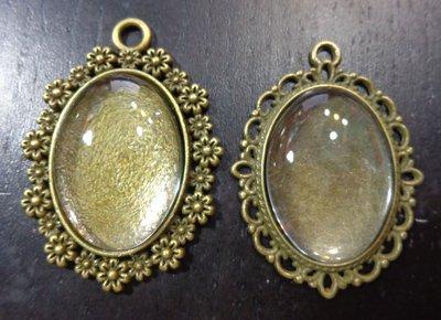 2 Base Ciondolo per Cabochon e 2 Cabochon in vetro trasparente