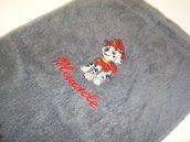 Asciugamano per bimbi personalizzabile