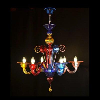 Arlecchino, lampadario in vetro di murano 6 luci