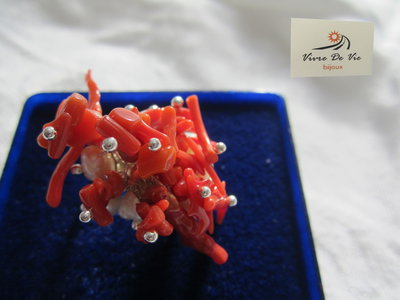 Anello perle e corallo