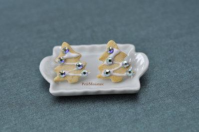 Orecchini albero di natale-Natale Biscotto-Gioielli Natale-Miniature Cibo-Collezione Natale-Swarovski