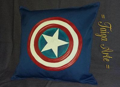 Cuscino con scudo Capitan America