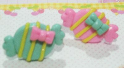 Candy Ring { celeste }