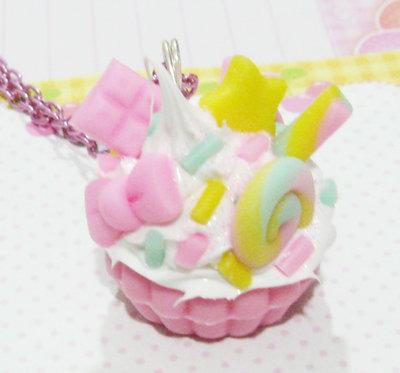 Pastel Cupcake { pink }