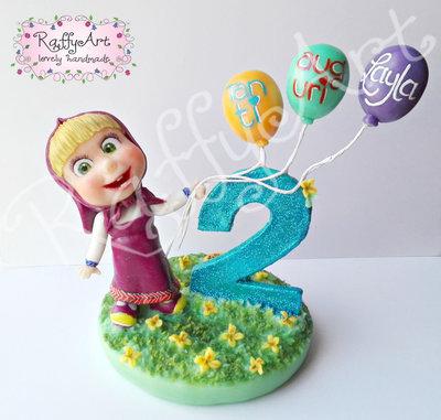 """Cake topper compleanno/festa bambini """"Tanti auguri da Masha!"""" (personalizzabile)"""