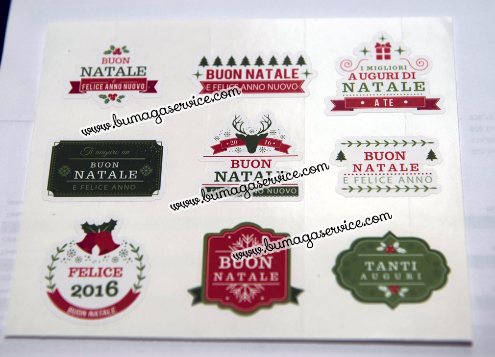 9 Etichette adesive natalizie chiudipacco