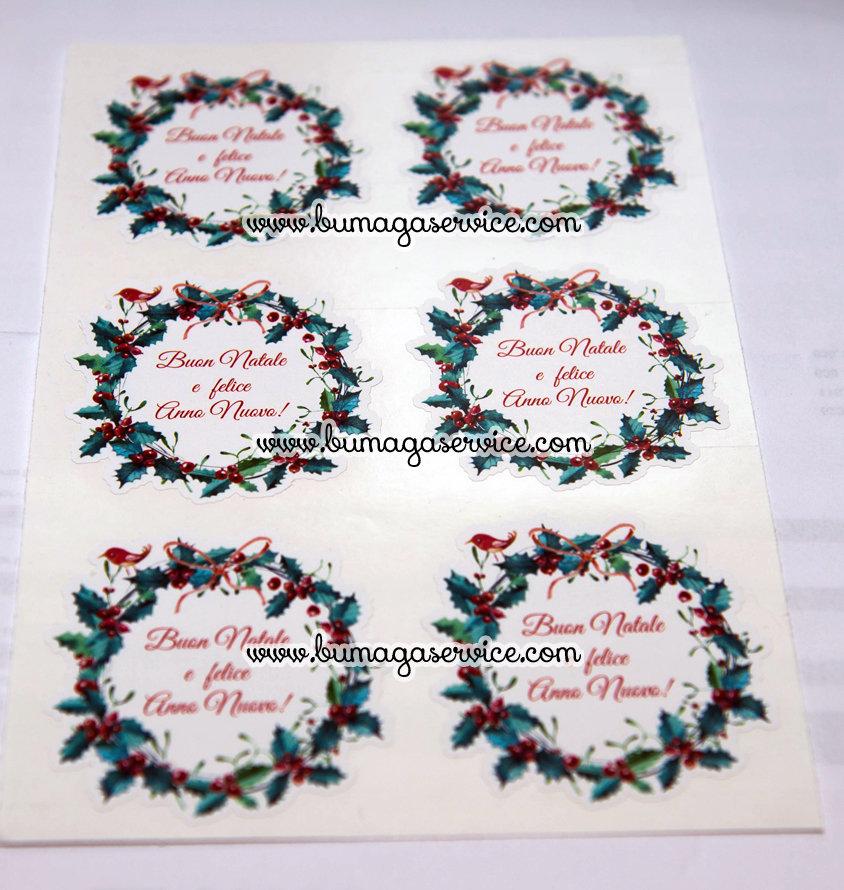 6 Etichette adesive natalizie chiudipacco
