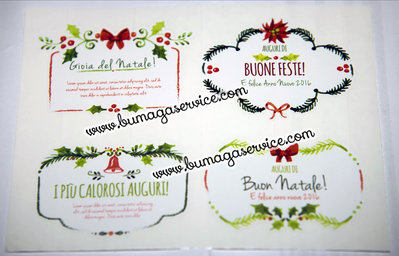 4 Etichette adesive natalizie chiudipacco