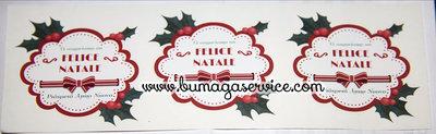 3 Etichette adesive natalizie chiudipacco