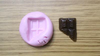 Stampo Barretta di Cioccolato con Morso