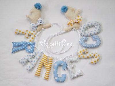FRANCESCO: ghirlande di lettere imbottite come idee regalo per la nascita di un piccolo tesoro!