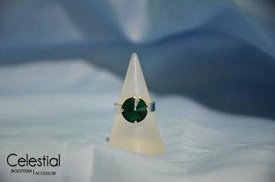 Anello Rivoli - Emerald