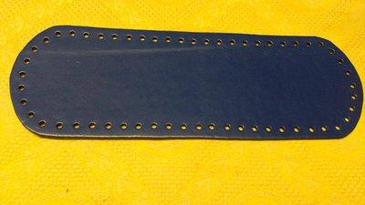 fondo per borse 10x30 ecopelle blu