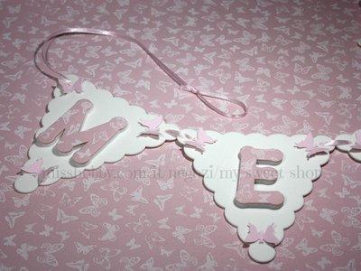 Banner bandierine con nome - fantasia farfalle