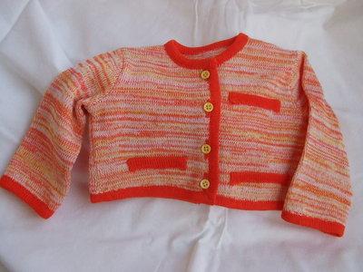 giacca bimba cotone maglia