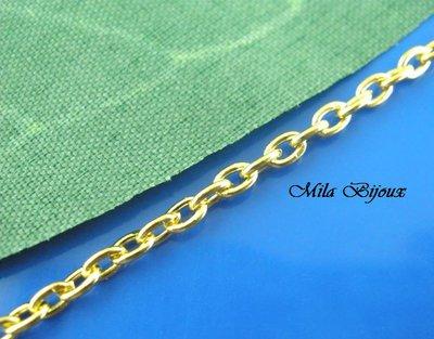 catena dorata 3x2 1mt