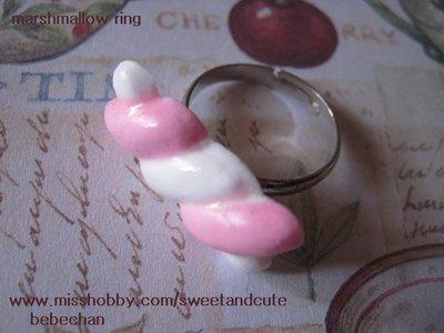 Anello Marshmallow Rosa