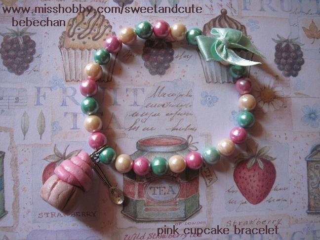 Bracciale Cupcake Rosa