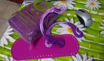 kit swan glicine