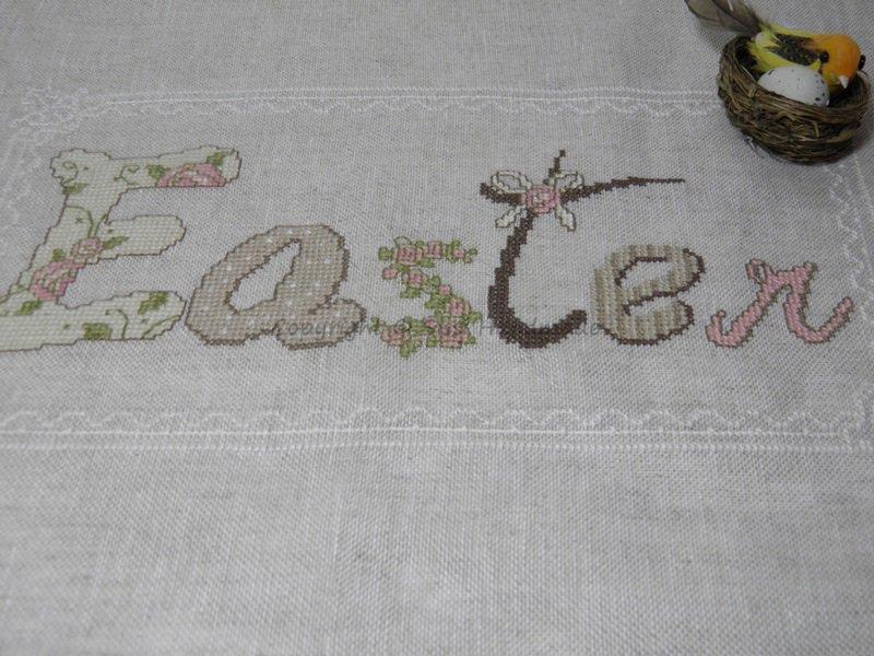 Quadro pasquale ricamato a mano con scritta decorata