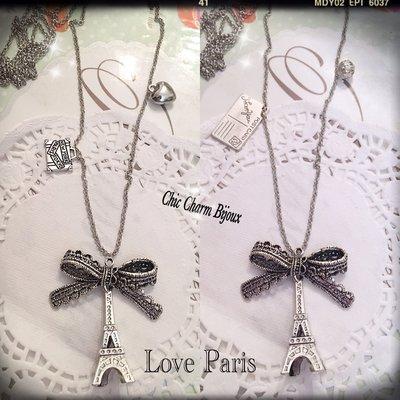 Collane Paris in metallo color argento
