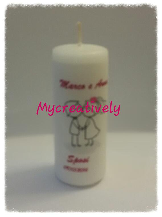 Bomboniera candela Matrimonio