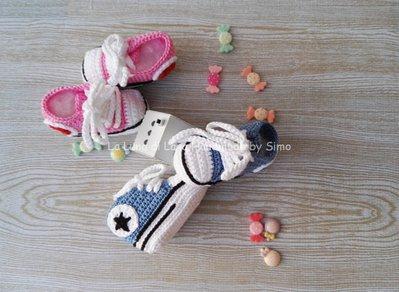 Scarpine uncinetto per neonato Converse all star - Bambini - Abb ...