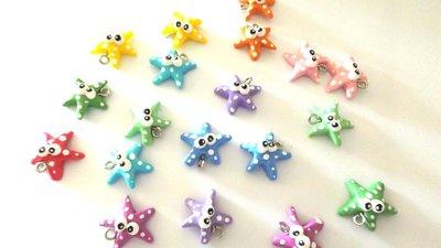 INSERZIONE RISERVATA PER NICOLETTA 200 pezzi stelle marine colori misti fimo