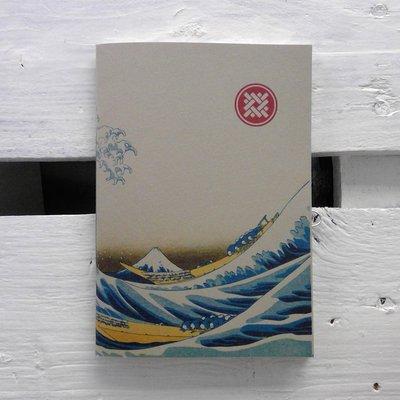 """Quaderno 7Nodi """"Onde"""" linea Zen. Stampa a colori."""