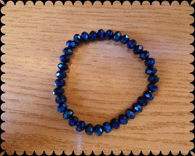 Bracciale elastico blu elettrico