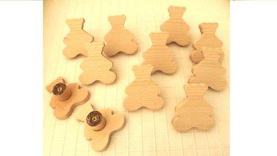INSERZIONE RISERVATA PER ANTONELLA - 12 orsetti theo con perno in legno di faggio - no fimo