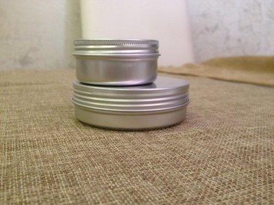 contenitore in metallo