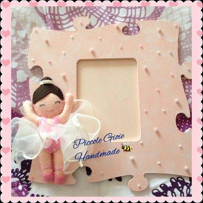"""Cornice foto puzzle mdf e pannolenci """"Ballerina"""""""