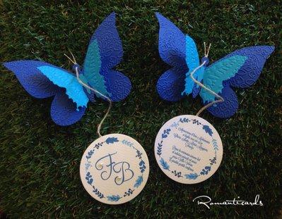 Partecipazione di Matrimonio a forma di Farfalla by Romanticards
