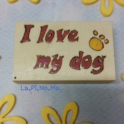 "Magnete in legno ""MY DOG"""