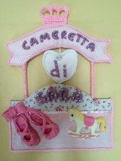 Fiocco nascita targa cameretta scarpette da ballo cavallo a dondolo principessa uncinetto corona