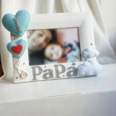 Cornice personalizzata in feltro Festa del Papà