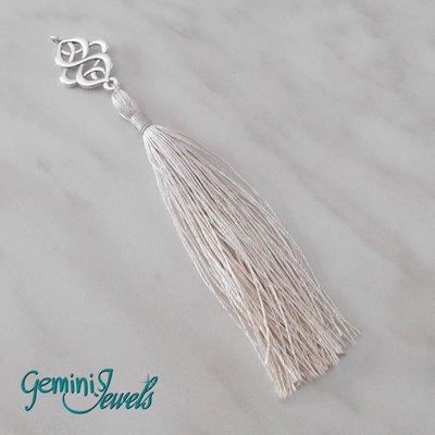 Nappa in seta con link in metallo, 13 cm. bianco, fatto a mano