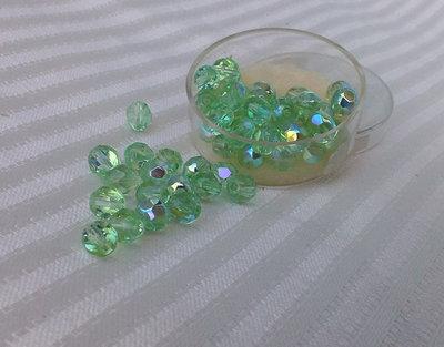 Perle di vetro iridescente, scatola di 50 pezzi
