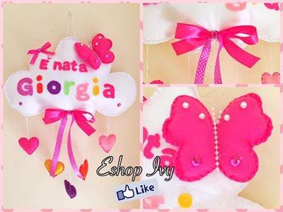 Fiocco nascita bimba femminuccia rosa nuvoletta in farfalla