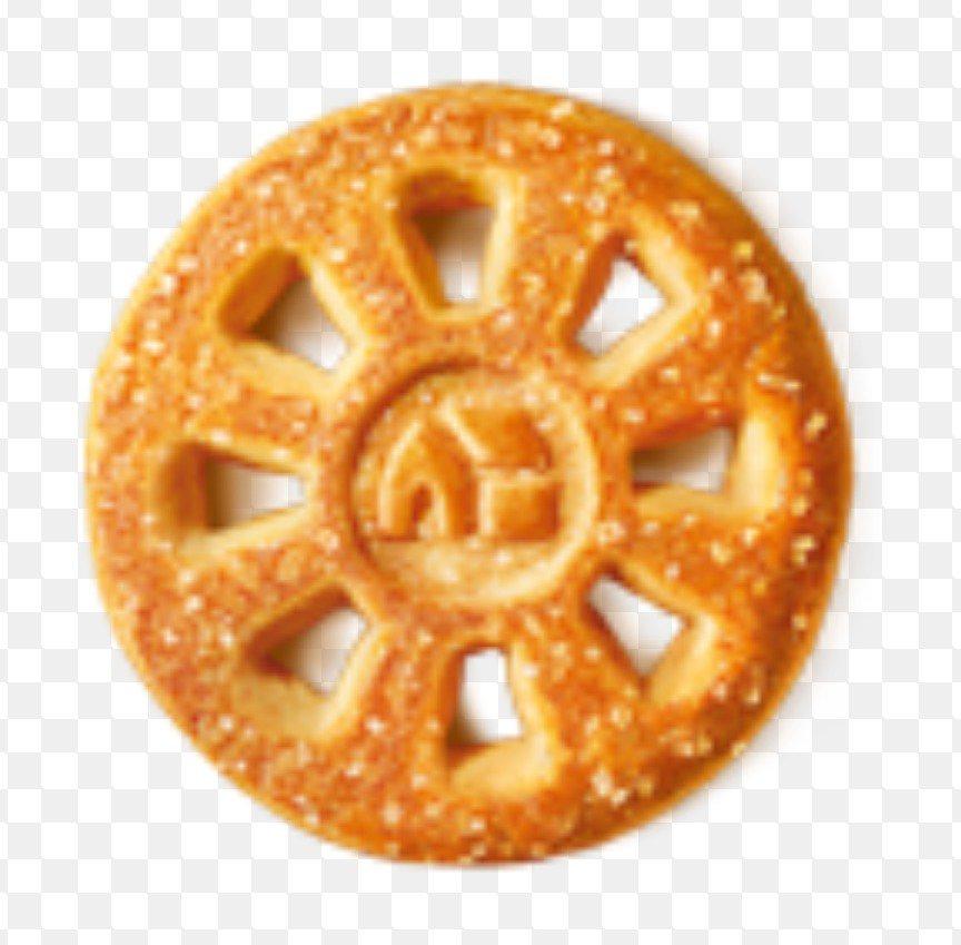 Biscotto Famoso in fimo