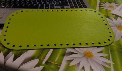 fondo rettangolare verde mela12x36