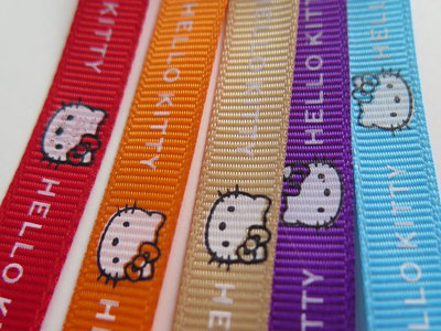 3 yard Nastro grosgrain GATTO MIX   NA68