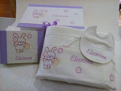 Completo scatola, album, bavaglia, lenzuolo personalizzato