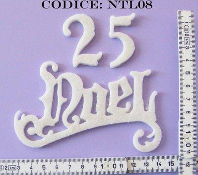 Fustellato Pannolenci 25 Noel NTL08P