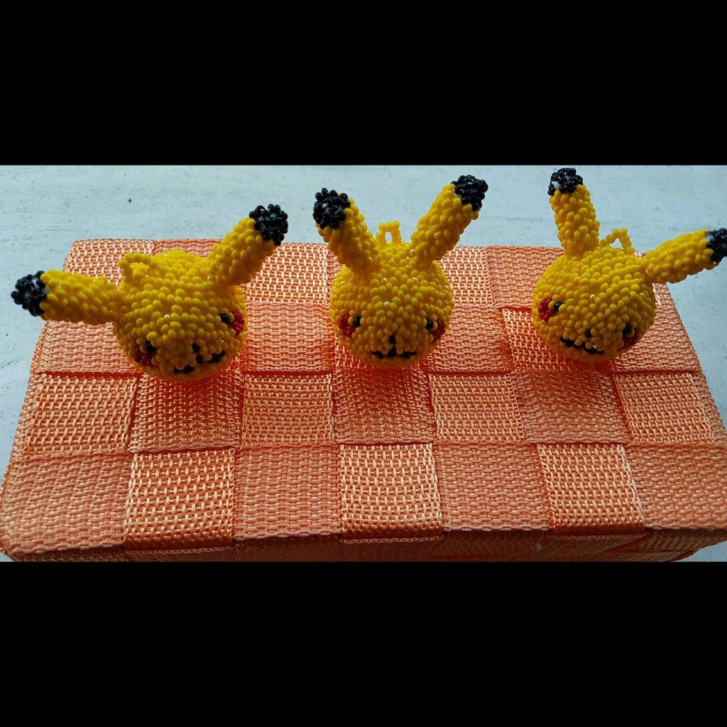 Portachiavi Pokémon giallo