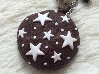Portachiavi Biscotto Pan di Stelle Maxi