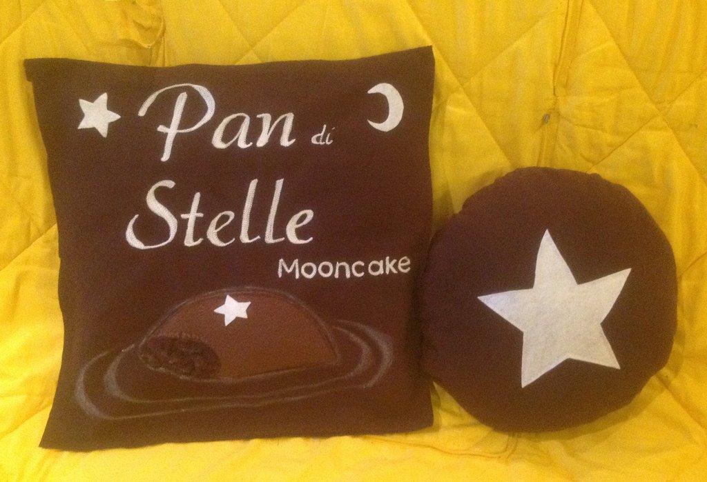 Cuscino Mooncake in coppia con cuscino scatola Mooncake