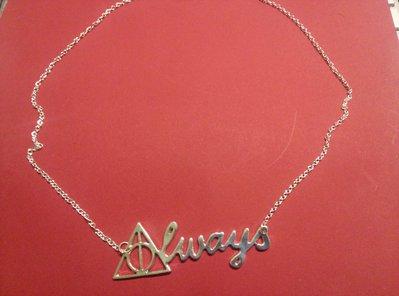 collana scritta in metallo always doni della morte harry potter