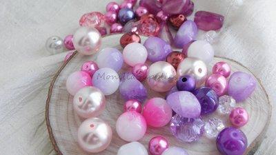 FUORI TUTTO Lotto 16 perle vetro,mezzo cristallo e plastica , circa  90pz